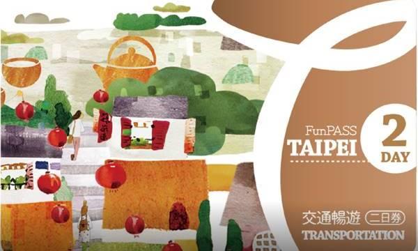 12Fly - 4 Days 3 Nights Taipei Free & Easy with Taipei Fun