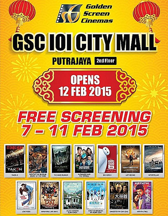 Movie screening free