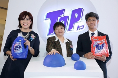 TOP LAUNCHES REVOLUTIONARY TOP MICRO-CLEAN TECH WITH ANTI-SEBUM RANGE