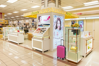 MAMONDE IS NOW IN PENANG!