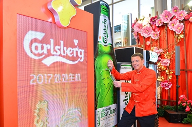 CARLSBERG RINGS IN A YEAR OF GREATER PROSPECTS IN BUSINESS, CAREER, EDUCATION, LOVE, HEALTH AND WEALTH