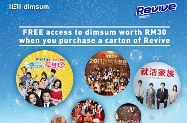 WITH EVERY PURCHASE OF PEPSI, REVIVE ISOTONIC, 7UP CARTON, YOU NOW GET 60 DAYS OF UNLIMITED JOY AND ACCESS TO DIMSUM!