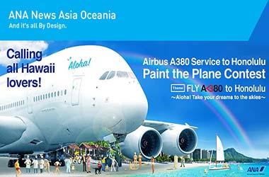 帮 ANA 设计飞往夏威夷的 A380 以赢取超级大奖!