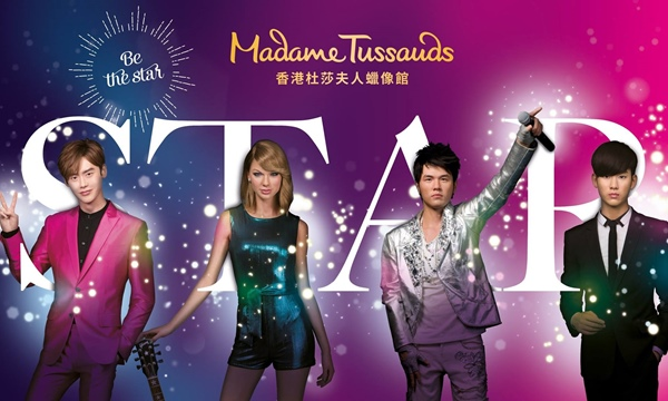 Hong Kong Madame Tussaud's Wax Museum 1 Day Pass (E-Tickets)
