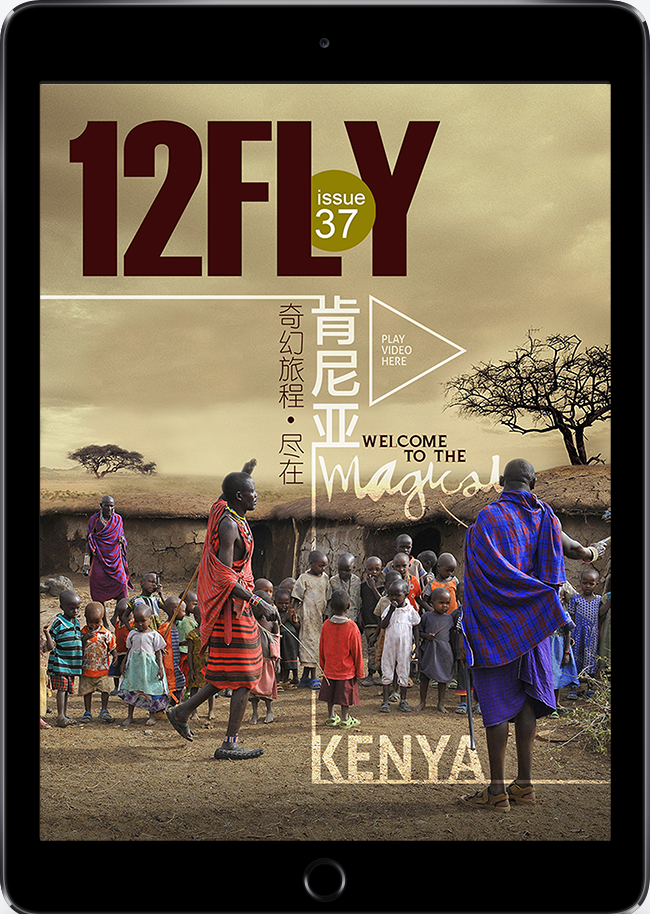 kenya-issue37