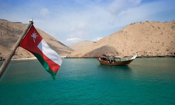 Dating Oman Muscat