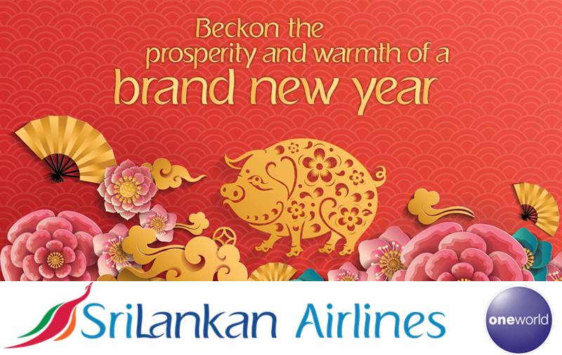 【SRILANKAN AIRLINES】CHINESE NEW YEAR OFFERS!