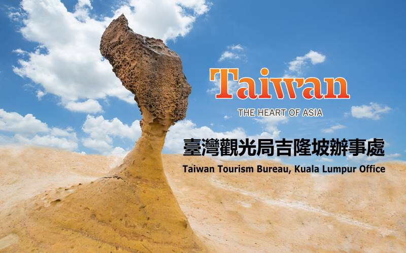 【TAIWAN】IS SAFE TO TRAVEL NOW?