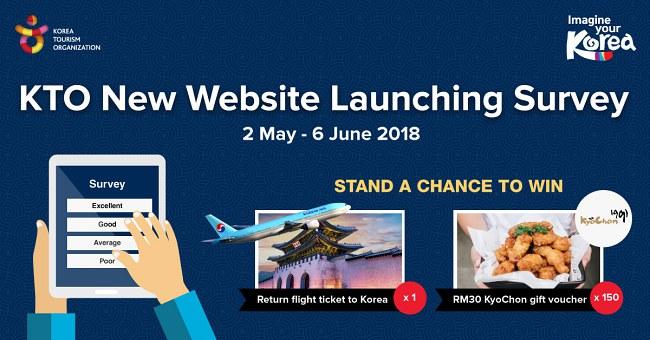 Win A Return Flight Ticket To Korea From KTO's New Website!