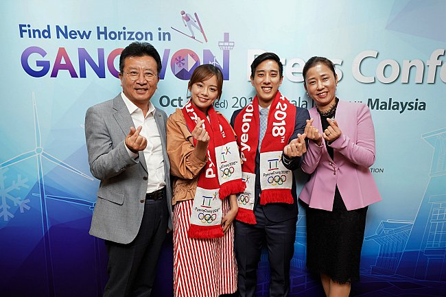 Olympic Legacy Travelogue: A Collaboration between Gangwon Province of Korea, KTO, & Astro!