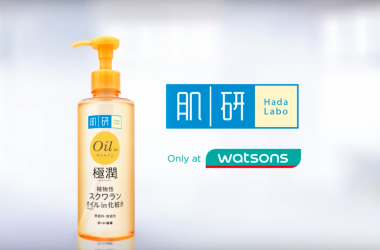 HADA LABO HAS A NEW HYDRATING OIL-IN LOTION!