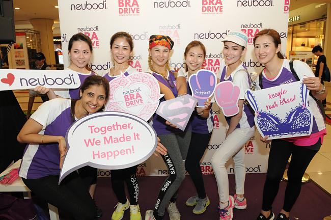 "NEUBODI's Bra Drive Is Back, And It's Time To Bin Your Unwanted Bras At Our ""Bra Banks"""