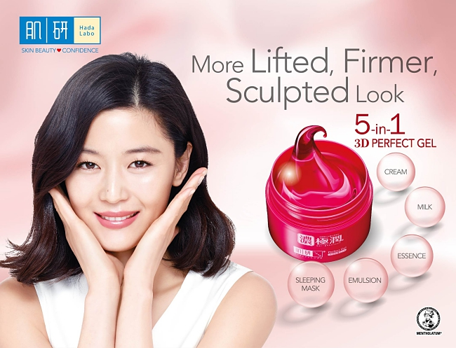 Hada Labo's New 3D Perfect Gel For A More Lifted, Firmer And Sculpted Look