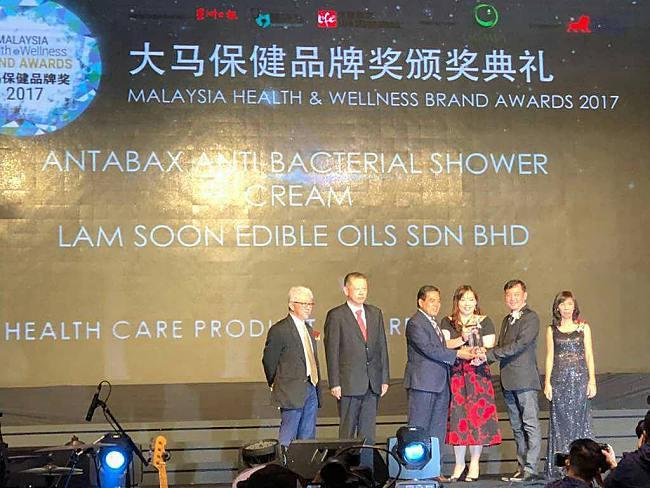 Antabax Nabbed Malaysia Health and Wellness Brand Awards 2017