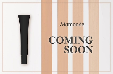 FIRST LOOK AT THE NEW MAMONDE ALL STAY FOUNDATION!