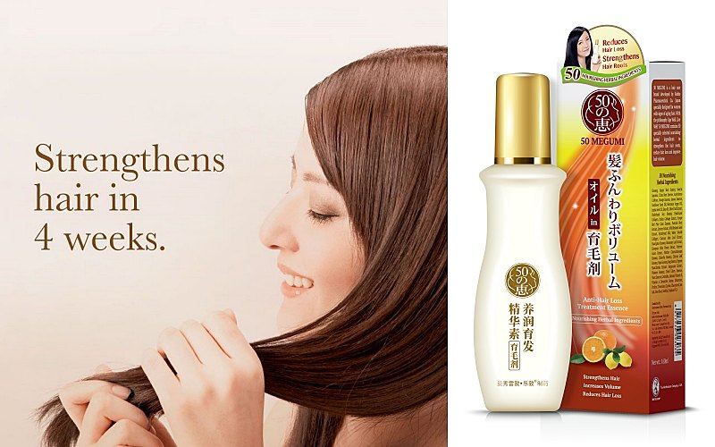 PREVENT HAIR LOSS WITH 50 MEGUMI ANTI HAIR LOSS SERIES