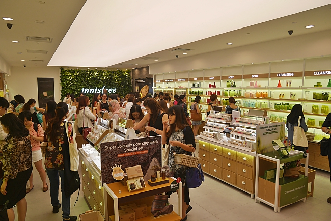 Image result for innisfree malaysia