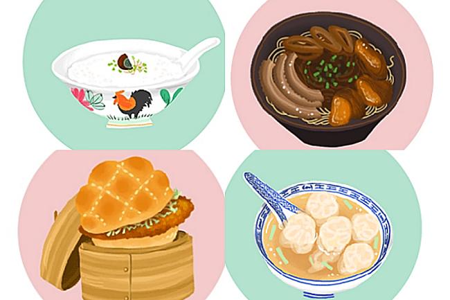 9 Old And New Hong Kong Comfort Food