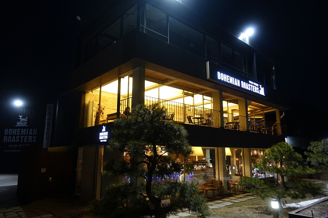 Bohemian Roasters Café & Coffee Factory In Gangneung!