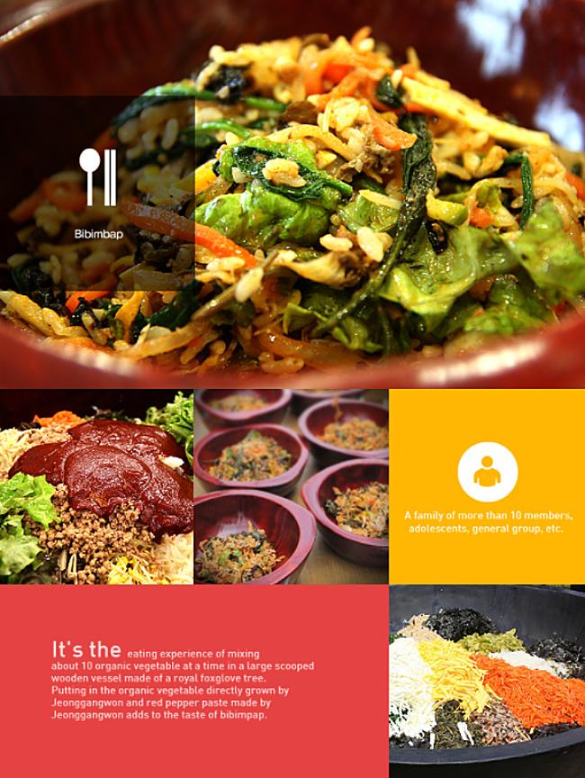 how to make korean bibimbap
