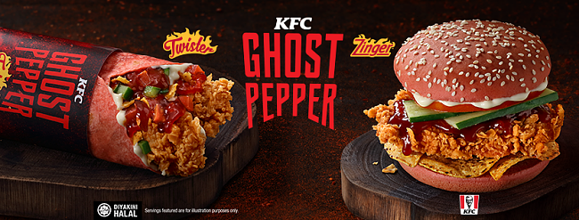 Get Thrilled With The New KFC Ghost Pepper