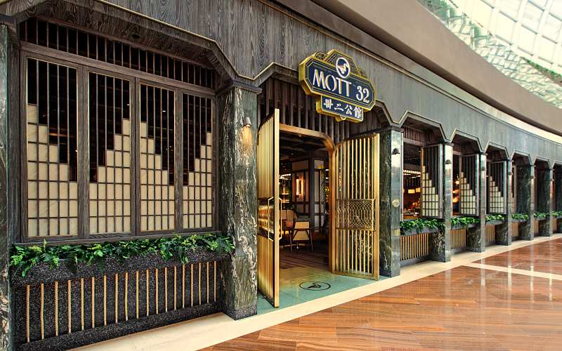 MOTT 32 SINGAPORE OPENS AT MARINA BAY SANDS