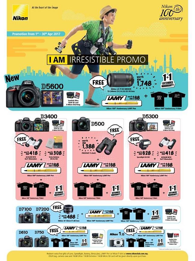 Nikon camera discount coupons