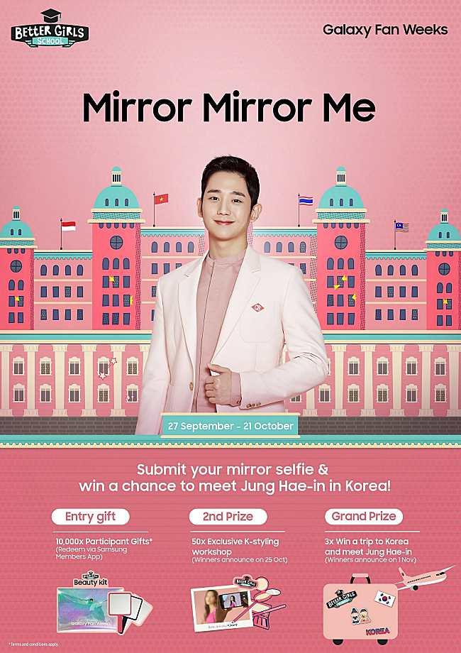 "Capture the Best ""Mirror Selfie"" to Win a Trip to Korea!"