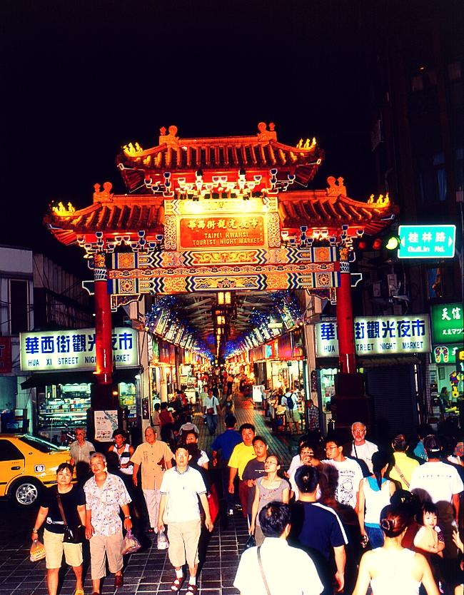 Huaxi Street Night Market, Taipei