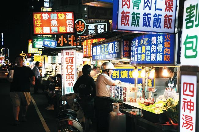 Zhonghua Street Night Market, Fengshan
