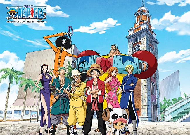 One Piece D Exhibition Hong Kong : Hong kong d museum presents the first ever one