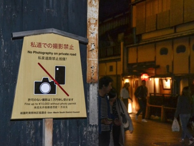 Japan's Gion Geisha District Forbids Photos On Private Roads