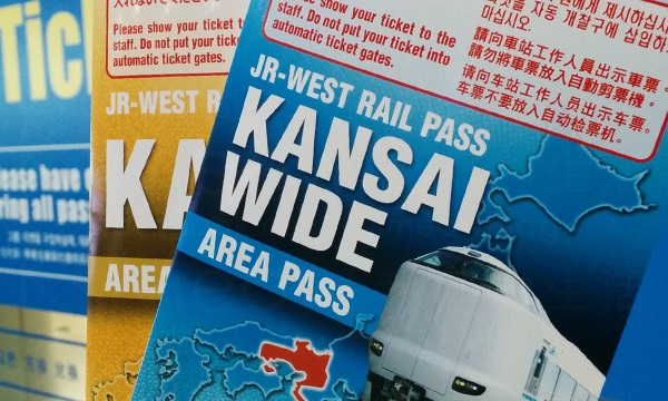 Kansai Area Pass - 1 Day